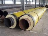 钢套钢直埋保温管道的组成