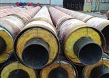 蒸汽直埋钢套钢保温管的详情
