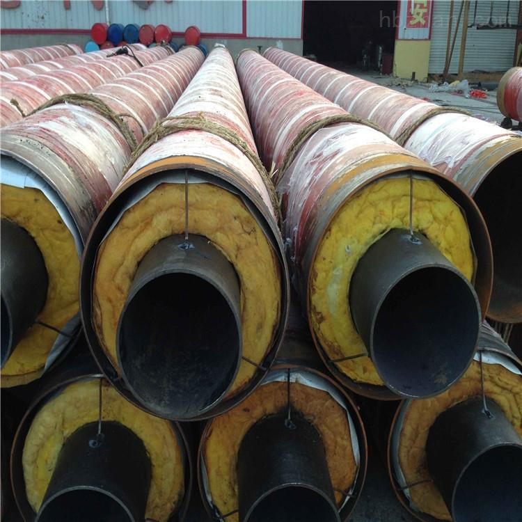 鋼套鋼預製複合管道保溫