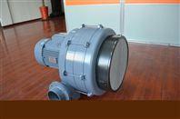印刷机械专用透浦多段式鼓风机HTB-100-304