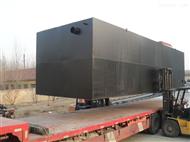 KWYTH-100陕西养殖污水处理排放设备