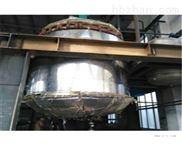 北京不锈钢罐体管道保温工程报价表