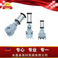 PGZ43CY型双闸气锁耐磨陶瓷出料阀C型