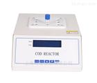 COD消解器CR218-9/CR218-25