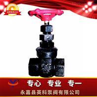 Z15H-DN15碳钢内螺纹闸阀