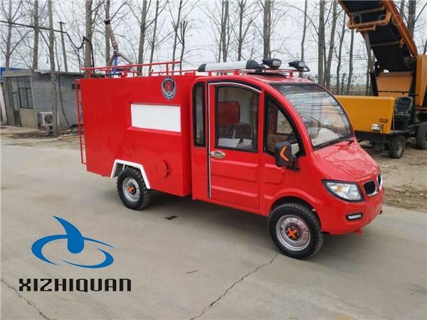 供应微型消防车