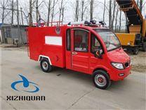 微型消防车品牌