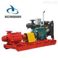 多级柴油机消防泵
