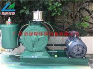 汙水處理鼓風機|回轉式鼓風機