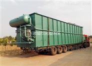 辣条加工污水处理设备气浮机