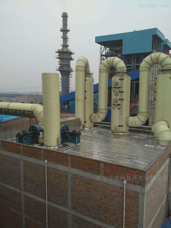 废气净化塔/氨气吸收塔