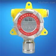 工业用液化气浓度报警器