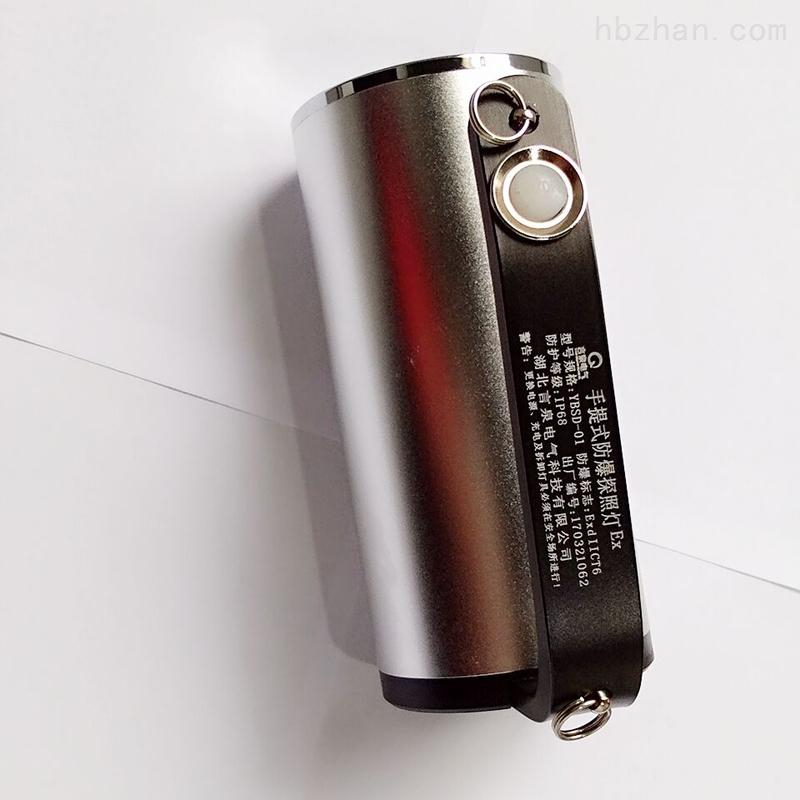 BH6310-9W手提式防爆探照灯