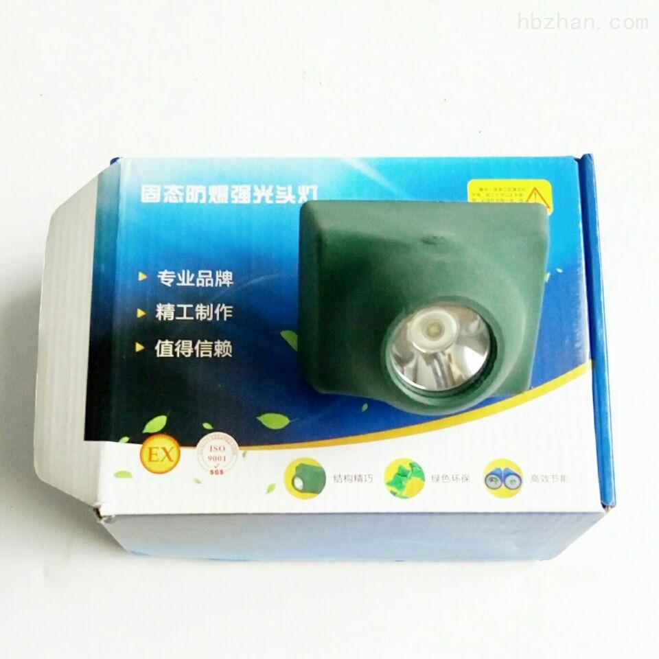 BRW5130A微型强光可充电工作头灯