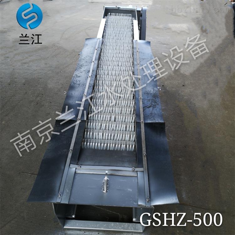 GSHZ500不锈钢回转式格栅除污机