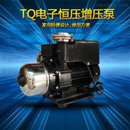 2HP自动增压泵 电子恒压稳压泵