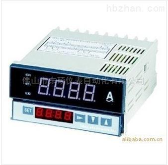 上下限报警直流电压表ds4p-8dv 超压报警表