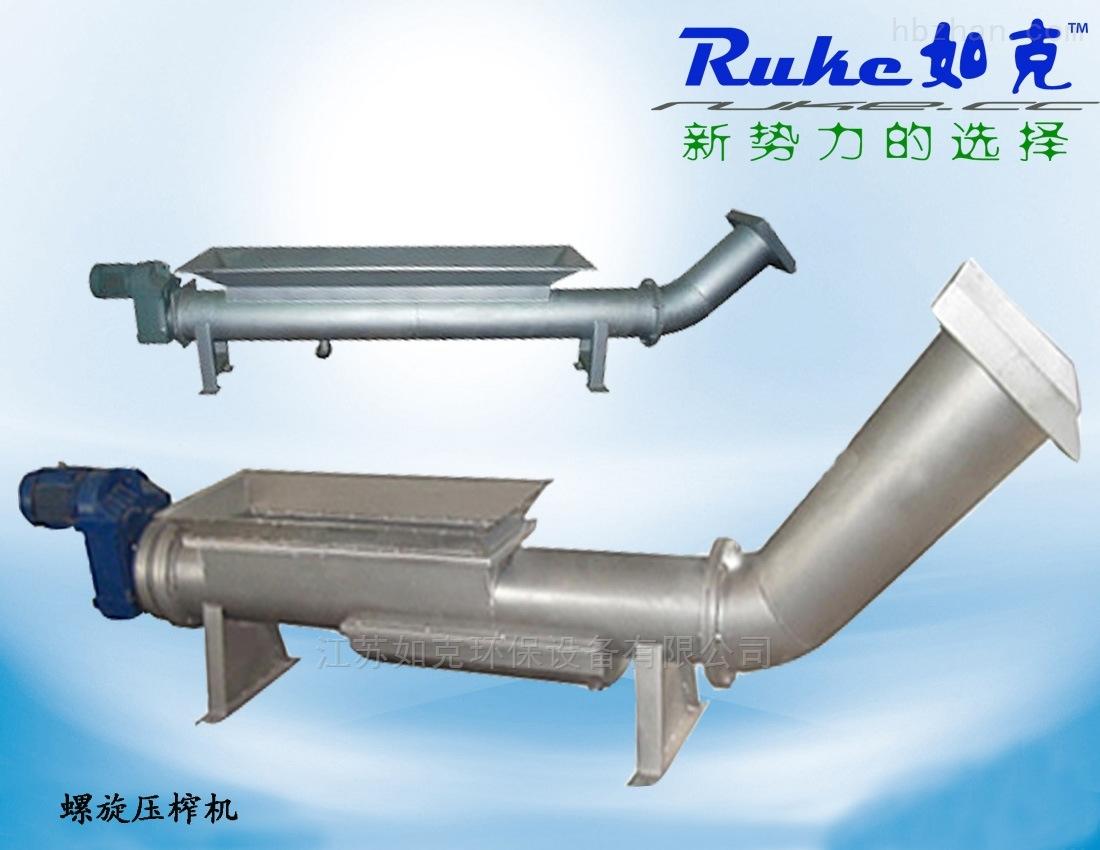 LYZ-219如克环保压榨机选型安装型号参数