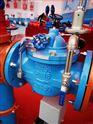 200X減壓閥 水力控制閥