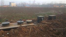 造纸污水处理设备选公司贝弘
