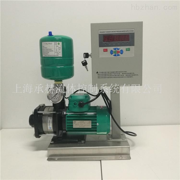 威乐wilo变频泵家用恒压水泵静音上海定制
