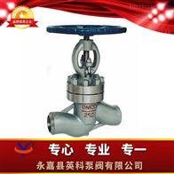 J61Y-P54140V型焊接截止阀