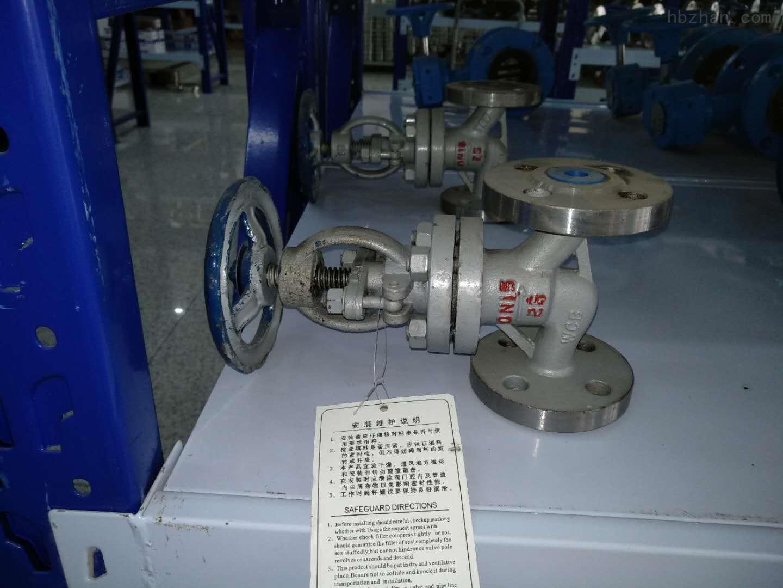 上海思铭铸钢截止阀