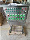 不锈钢防爆动力照明配电箱-防爆防腐控制箱