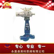 電站焊接式截止閥