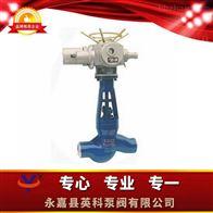 J961Y型电站焊接式截止阀