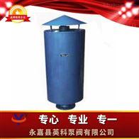 ZQX-II型排气排放消声器