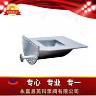 GSP型带放水管排污孔
