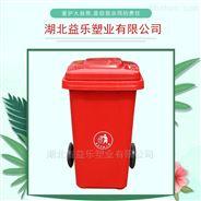 仙桃街道垃圾桶供应