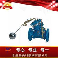 BYH103X型活塞式遥控浮球阀
