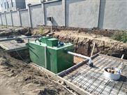 2t/h一体化污水处理设备系统