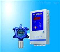 陝西漢蔚分析儀X-1便攜式單一氣體檢測儀