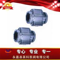 GJL40型铝厂气动管夹阀
