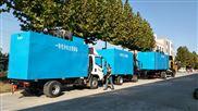 10吨每天一体化生活污水处理设备