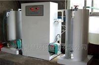 JH电解法二氧化氯发生器
