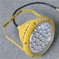防爆高效LED投光灯HRT130免维护照明灯
