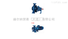 优势供应Travaini泵-德国赫尔纳(大连)公司