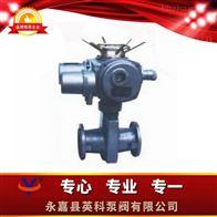 GJ941X型电动管夹阀