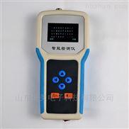 土壤水分测定仪 价格