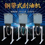 刮油機 JYD100-200 cnc撇油機
