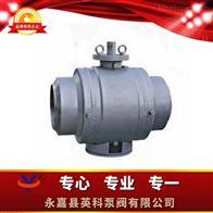 Q67F/H型锻钢全焊接固定球阀