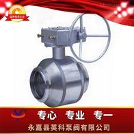 Q367F/H型锻钢全焊接球阀