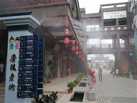 天津商业广场步行街喷雾降温