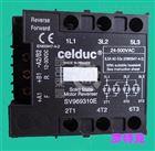 EMG組合傳感器STL80-JZX0-SO1