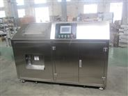 100kg餐厨垃圾生化处理机