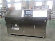 100kg餐廚垃圾生化處理機